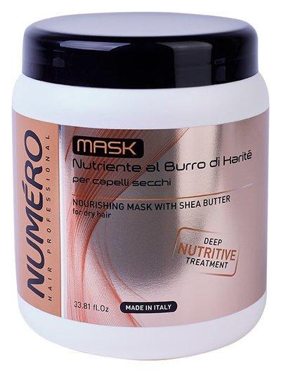 Маска с маслом каритэ для сухих волос  Brelil Professional
