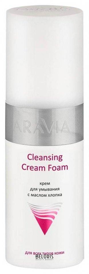 Купить Крем для лица Aravia Professional, Крем для умывания с маслом хлопка Cleansing Cream Foam , Россия