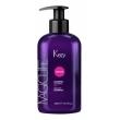 "Шампунь для волос ""Shampoo lisciante per capelli"" 300 мл"