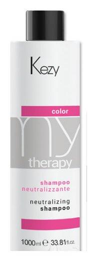 """Шампунь нейтрализующий желтизну """"Color Shampoo""""  Kezy"""