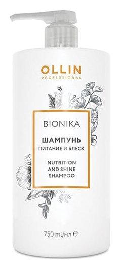Шампунь для волос «Питание и блеск»  OLLIN Professional