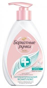 """Жидкое крем-мыло """"Антибактериальный комплекс"""""""