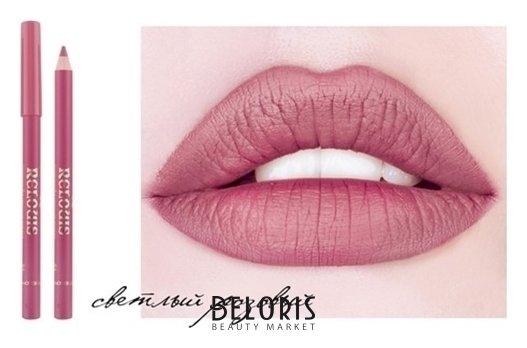 Купить Карандаш для губ Декоративная косметика Relouis, Карандаш контурный для губ с витамином Е, Беларусь, Тон 21