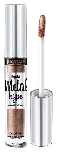 Жидкие тени для век Metal hype Luxvisage