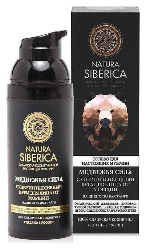 """Крем для лица мужской от морщин """"Медвежья сила""""  Natura Siberica"""