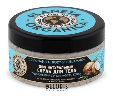 Скраб для тела Ямайский кокос и органическое масло папайи Planeta Organica