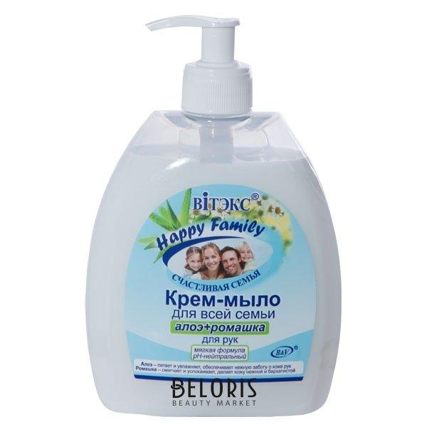 Купить Мыло для рук Belita, Крем-мыло для всей семьи алоэ и ромашка, Беларусь