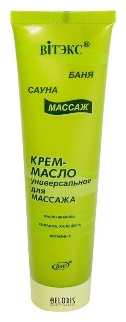 Крем-масло универсальное для массажа Белита - Витекс Баня, Сауна, Массаж