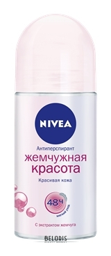 Купить Дезодорант для тела Nivea, Дезодорант роликовый Жемчужная красота , Германия