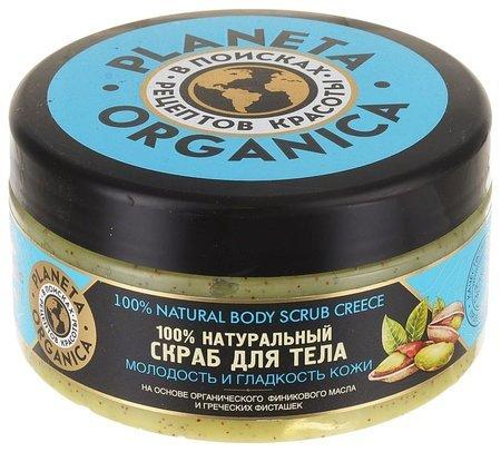 Натуральный скраб для тела Греческие фисташки и органическое финиковое масло  Planeta Organica