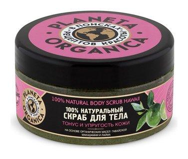 """Скраб для тела """"Гавайская макадамия и органическое масло лайма""""  Planeta Organica"""