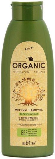 Мягкий бессульфатный шампунь с фитокератином Белита - Витекс Organic hair care