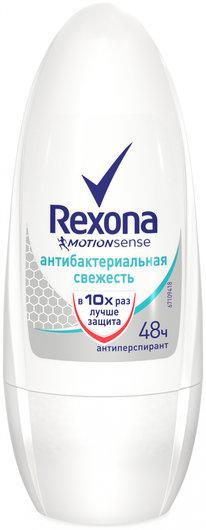 """Дезодорант роликовый """"Антибактериальная свежесть""""  Rexona"""