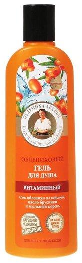 """Гель для душа витаминный """"Облепиховый""""  Рецепты бабушки Агафьи"""