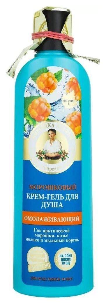 "Морошковый гель для душа ""Омолаживающий""  Рецепты бабушки Агафьи"