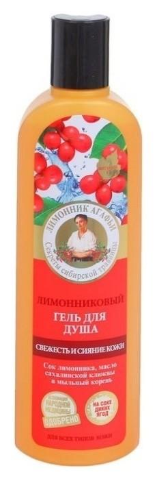 """Лимонниковый гель для душа """"Свежесть и сияние кожи""""  Рецепты бабушки Агафьи"""
