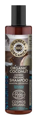 Шампунь для волос с маслом кокоса Organic coconut  Planeta Organica