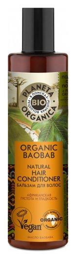Бальзам для волос Organic Baobab  Planeta Organica