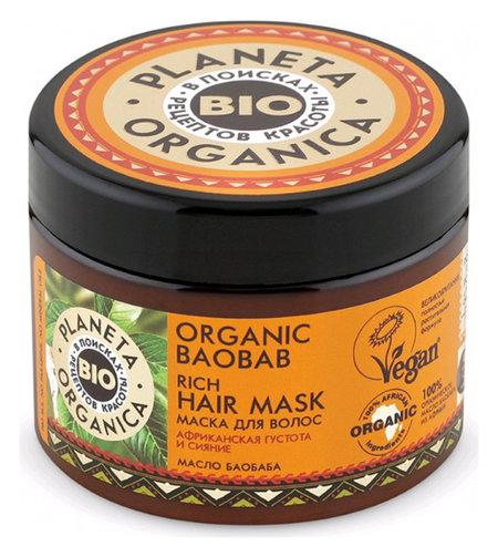 Густая маска для волос Organic Baobab  Planeta Organica
