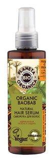 Сыворотка для волос Organic baobab