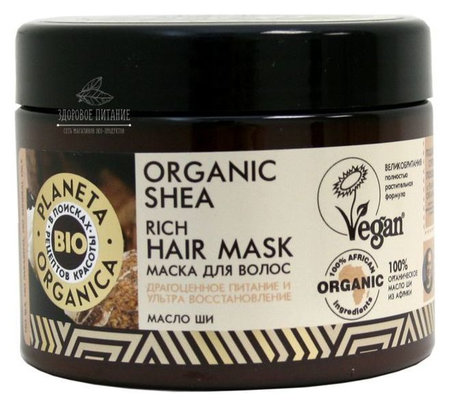 Густая маска для волос с маслом Ши  Planeta Organica