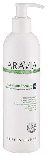 "Масло для антицеллюлитного массажа ""Eucaliptus Therapy""  Aravia Professional"