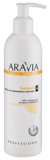 """Масло для дренажного массажа """"Natural""""  Aravia Professional"""