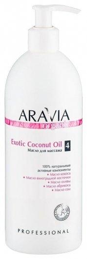"""Масло для расслабляющего массажа """"Exotic Coconut Oil"""""""
