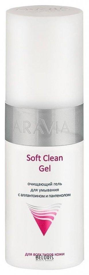 Купить Гель для лица Aravia Professional, Очищающий гель для умывания Soft Clean Gel , Россия