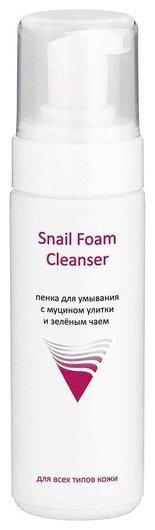 Пенка для умывания с муцином улитки и зелёным чаем Snail Foam Cleanser  Aravia Professional