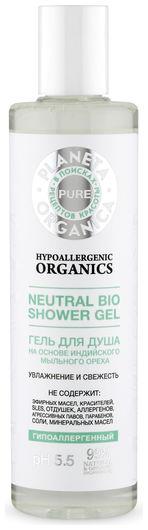 Гель для душа Pure Увлажнение и свежесть  Planeta Organica