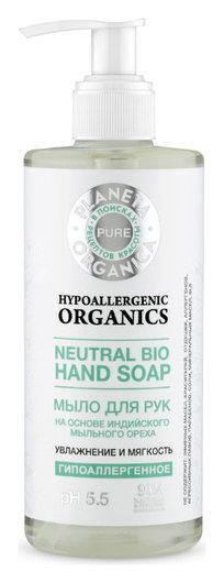 Мыло для рук Pure Увлажнение и мягкость  Planeta Organica