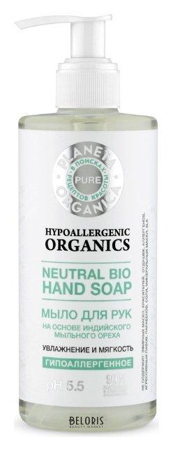 Купить Мыло для рук Planeta Organica, Мыло для рук Pure Увлажнение и мягкость, Россия