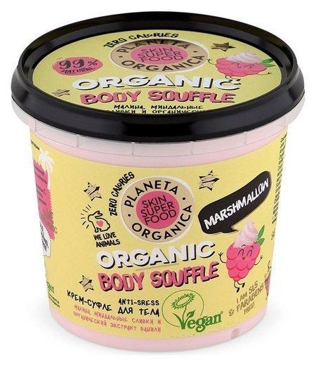 Крем-суфле для тела Anti-stress Marshmallow  Planeta Organica