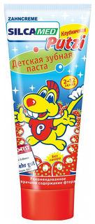 Зубная паста детская «Putzi» клубника от 2 лет  SILCA