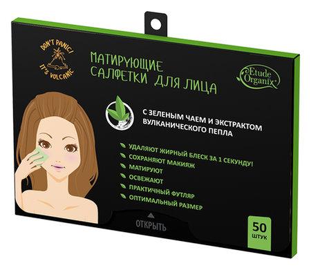 Матирующие салфетки для лица с зеленым чаем и экстрактом вулканического пепла  Etude Organix