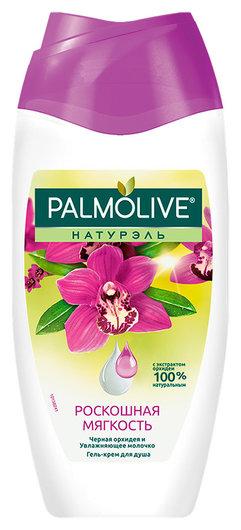 """Гель-крем для душа """"Роскошная мягкость"""" черная орхидея и увлажняющее молочко  Palmolive"""