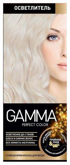 Осветлитель в комплекте с окислительным кремом 9% и осветляющей пудрой  GAMMA