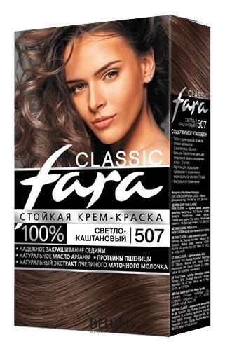 Купить Краска для волос Fara, Стойкая крем-краска для волос, Россия, Тон 507 Светло-каштановый