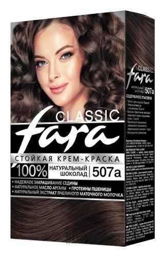 Купить Краска для волос Fara, Стойкая крем-краска для волос, Россия, Тон 507А Натуральный шоколад