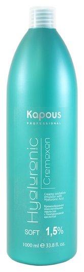 Эмульсия с гиалуроновой кислотой HYALURONIC CremOXON 1,5%  Kapous Professional