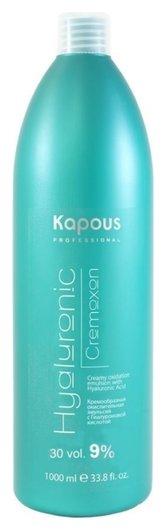Эмульсия с гиалуроновой кислотой HYALURONIC CremOXON 9%  Kapous Professional
