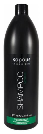 Шампунь для всех типов волос с ароматом ментола  Kapous Professional