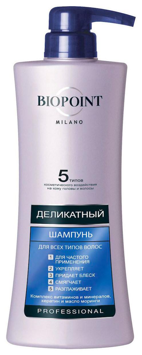 Кондиционер «Деликатный» для всех типов волос  Biopoint