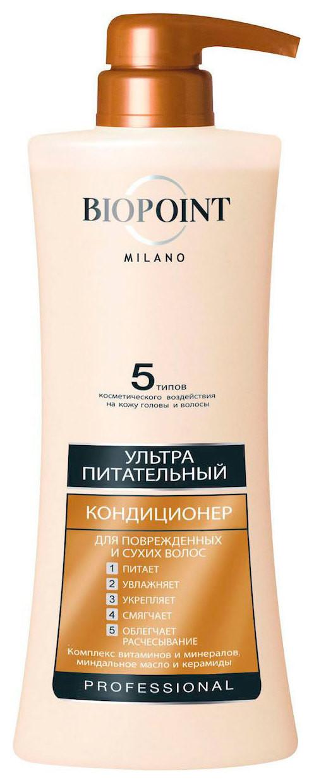 Кондиционер «Ультра питательный» для поврежденных и сухих волос  Biopoint