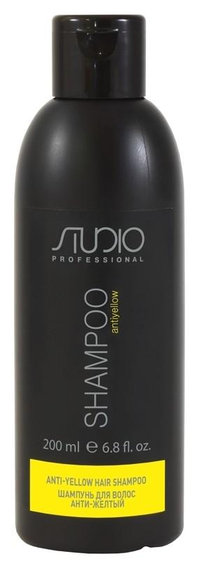 """Шампунь для волос Анти-желтый """"Antiellow""""  Kapous Professional"""