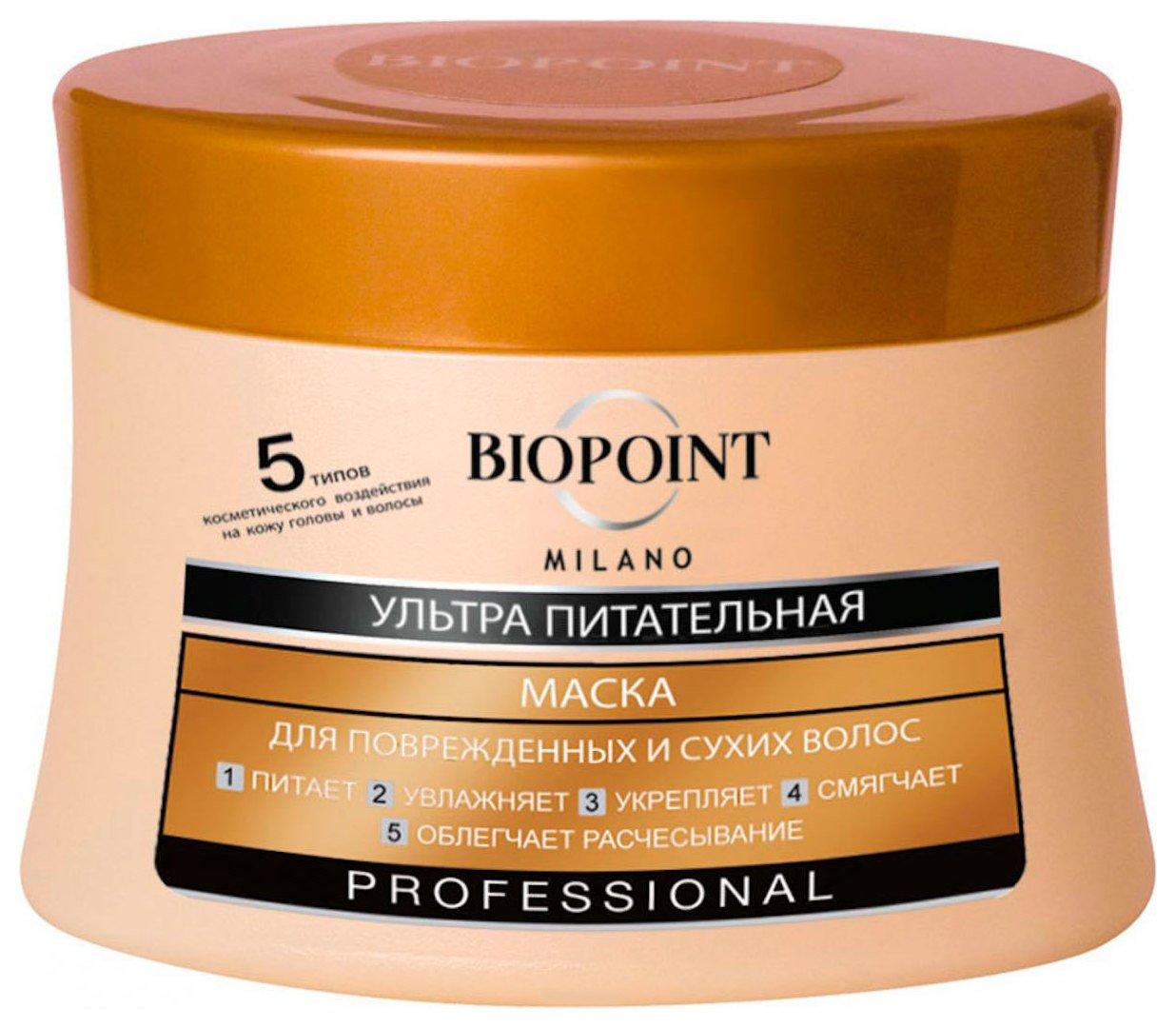 Маска «Ультра питательная» для поврежденных и сухих волос  Biopoint