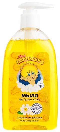 Мыло жидкое с экстрактом ромашки  Моё солнышко