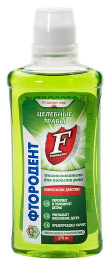 """Ополаскиватель для полости рта """"Целебные травы""""  Фтородент"""