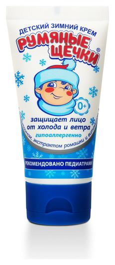 Крем для детей Румяные щечки  Морозко